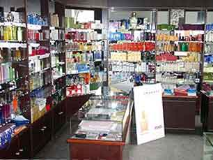 20070605221649-perfumeria.jpg