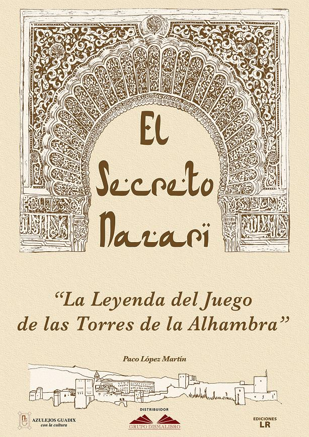 20110503184813-portada-el-secreto-nazari.jpg