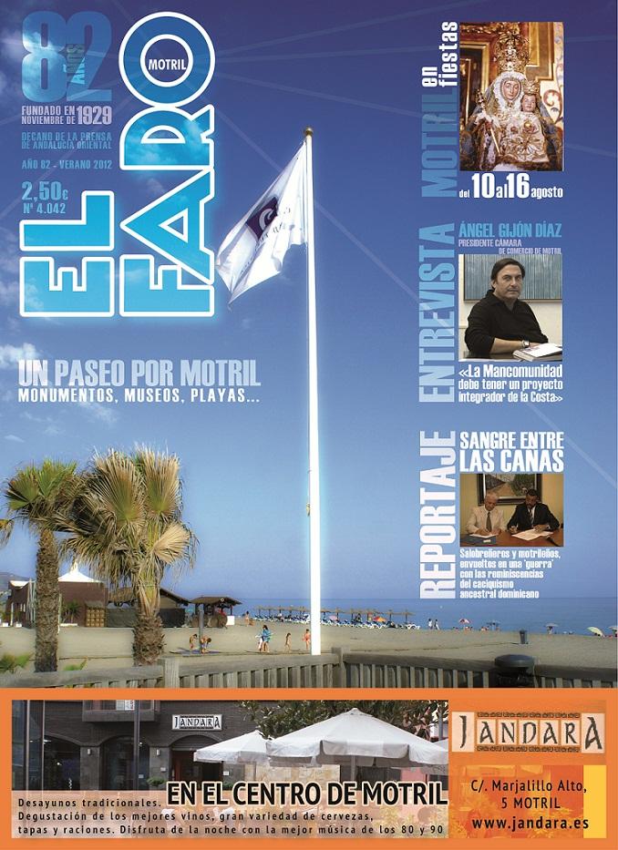 20120807221726-portada-verano.jpg