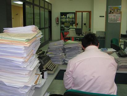 La burocracia municipal de Salobreña en formato digital