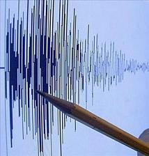 Un terremoto de 4.8 grados se ha sentido en el Valle de Lecrín