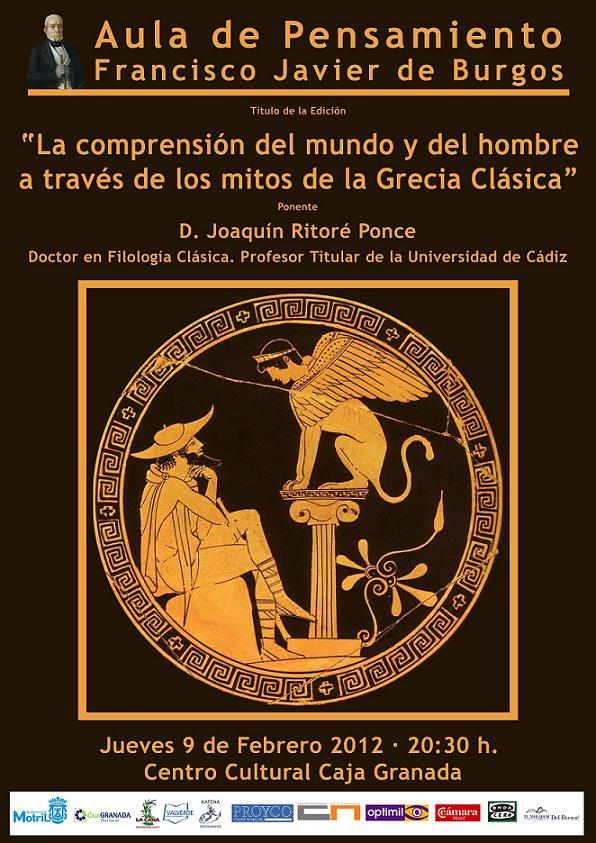 Joaquín Ritore Ponce en el Aula de Pensamiento Francisco Javier de Burgos
