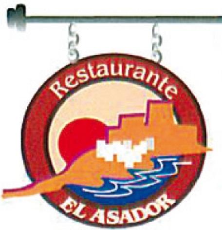II Jornadas Gastronómicas de Cerdo Ibérico que el Restaurante El Asador de Salobreña