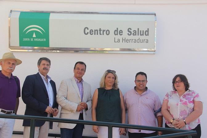 La Herradura cuenta ya con un nuevo Centro de Salud más moderno y funcional