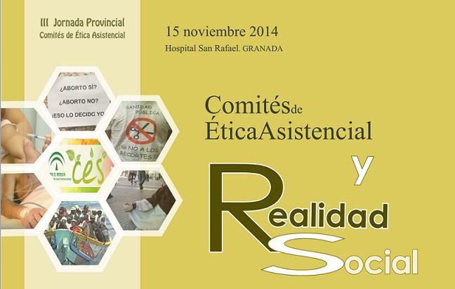 III Jornada Provincial de los Comités de Ética Asistencial